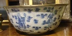 Antique Punch Bowl Chinese Export 14w 6h _3.JPG
